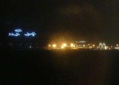 40. Algeciras Tanger Med - Les Mollalpagas en cavale (10)