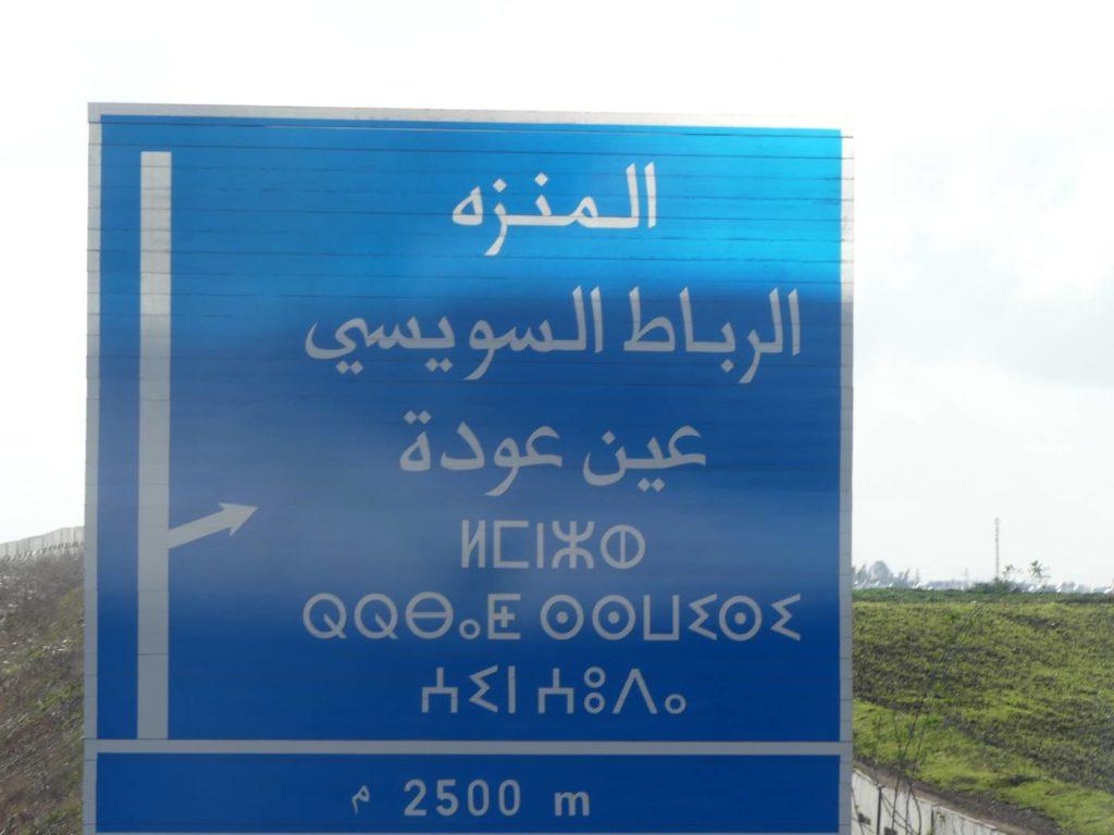 rencontre femme casablanca maroc le tampon