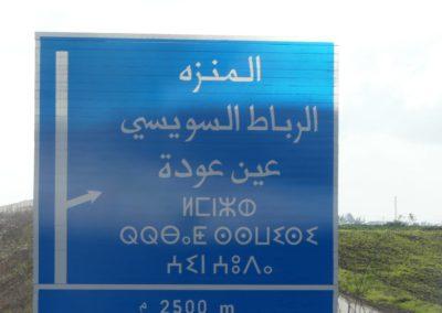 42. Route vers Casablanca - Les Mollalpagas en cavale (35)