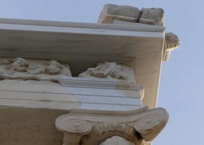 104. Athènes - Les Mollalpagas en cavale (14)