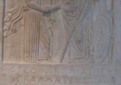 104. Athènes - Les Mollalpagas en cavale (357)