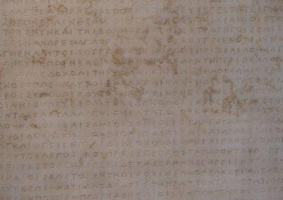 104. Athènes - Les Mollalpagas en cavale (358)