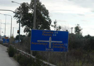 84. Route vers Olympie - Les Mollalpagas en cavale (10)