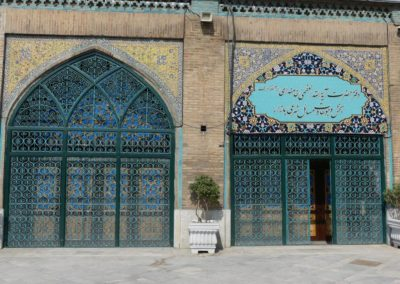 127. Téhéran - Les Mollalpagas en cavale (174)