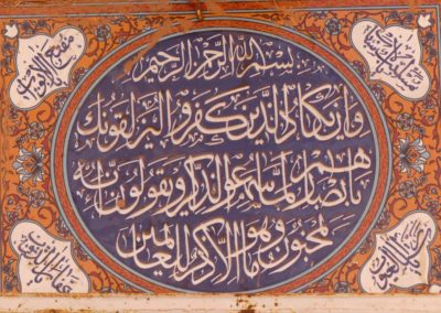 129. Abyaneh - Les Mollalpagas en cavale (51)