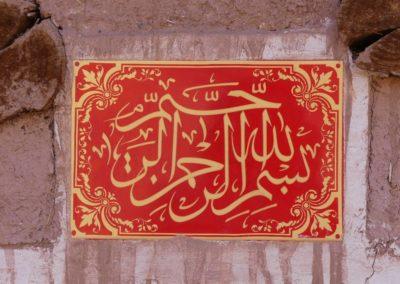 129. Abyaneh - Les Mollalpagas en cavale (77)
