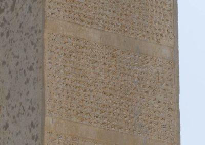137. Persepolis - Les Mollalpagas en cavale (137)