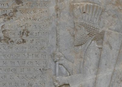137. Persepolis - Les Mollalpagas en cavale (148)