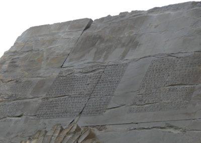 137. Persepolis - Les Mollalpagas en cavale (29)