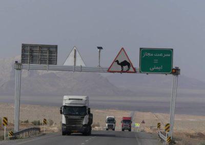 151. Route vers Mashhad - Les Mollalpagas en cavale (15)