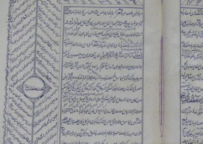156. Khiva - Les Mollalpagas en cavale (275)