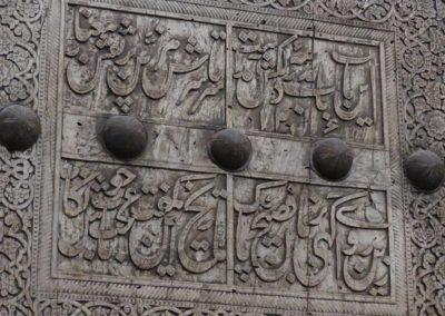 156. Khiva - Les Mollalpagas en cavale (301)