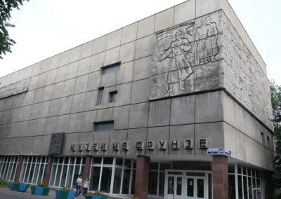 173. Bishkek - Les Mollalpagas en cavale (19)