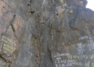 194. K4 Vallée de la Tamir - Les Mollalpagas en cavale (167)